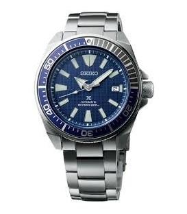Reloj Seiko Samurai Prospex
